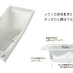 アクリアバスラウンジ浴槽画像