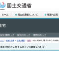 2015-02-23_213324