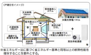 2015-03-23_201453