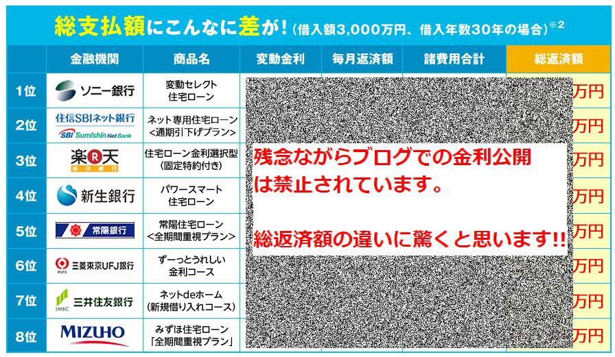2015-04-07_205905