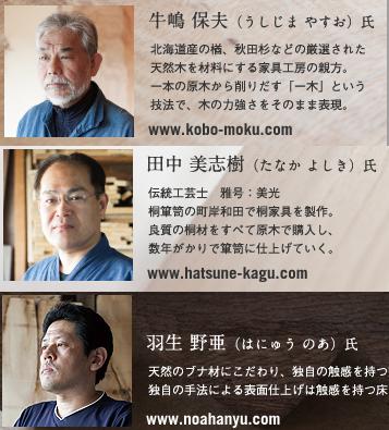 2015-04-08_222135