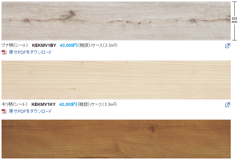 2015-04-08_222952