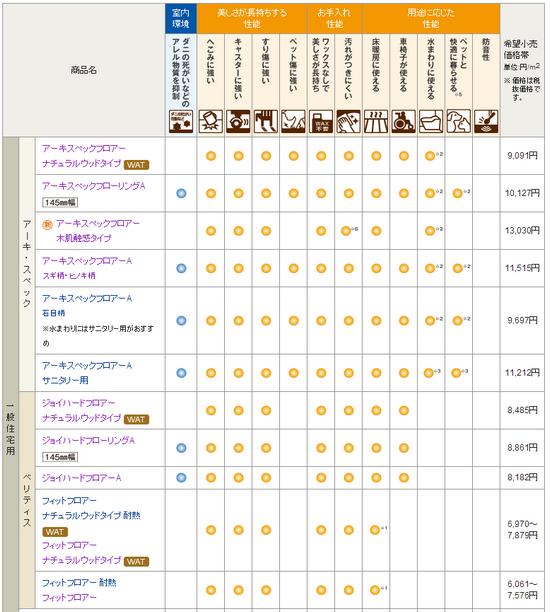 2015-04-08_231028