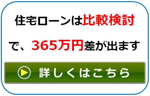 2015-04-10_223522