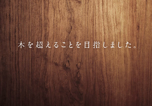 2015-05-01_215342