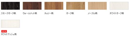 2015-05-01_230517