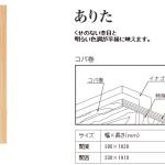 2015-05-06_170704