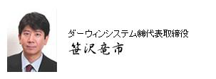 2015-09-14_225250